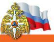 ГУ МЧС России по Карачаево-Черкесской Республике